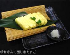 dashimaki