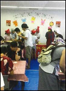 豊中市母子父子福祉センター