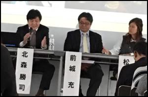 大阪府立大学「子ども食堂を考える」公開講座
