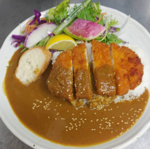 lunch_katsucurry
